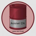Асплит CN