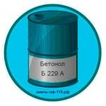 Бетонол Б 229 А