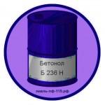 Бетонол Б 236 Н