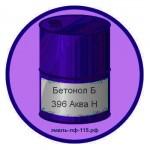 Бетонол Б 396 Аква Н