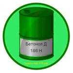 Бетонол Д 186 Н
