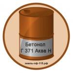 Бетонол Г 371 Аква Н