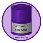 Бетонол Г 579 Аква
