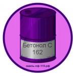 Бетонол С 162