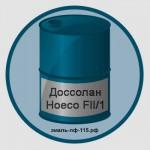 Доссолан Hoeco FII/1