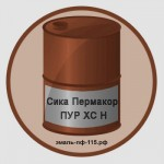 Сика Пермакор ПУР ХС Н